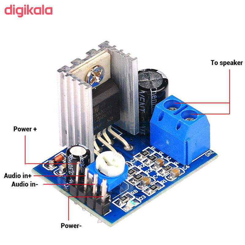 ماژول آمپلی فایر مدل TDA2030A  main 1 10