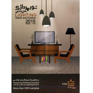 مجموعه تصاویر نورپردازی داخلی و خارجی فایو استارز