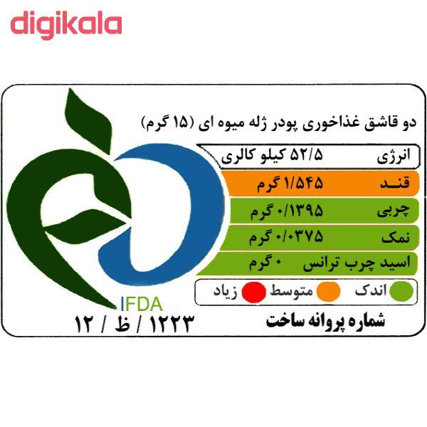 پودر ژله طالبی آرینا - 100 گرم main 1 2