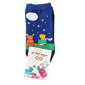 جوراب بچگانه تن پوش هنگامه مدل شازده کوچولو