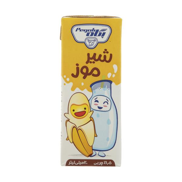 شیر موز پگاه مقدار 0.2 لیتر