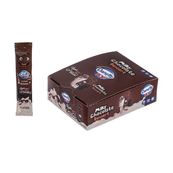 دسر شیری شکلاتی دنت - 25 گرم بسته 15 عددی