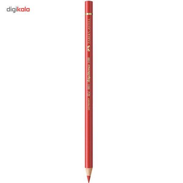مداد رنگی فابر کاستل مدل Polychromos  - کد رنگی 118 main 1 1