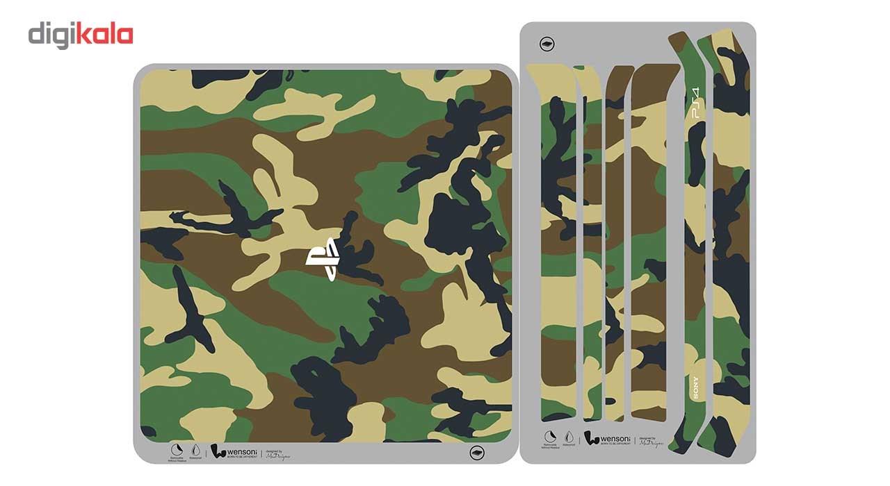 برچسب افقی پلی استیشن 4 اسلیم ونسونی طرح Special CamoFlag