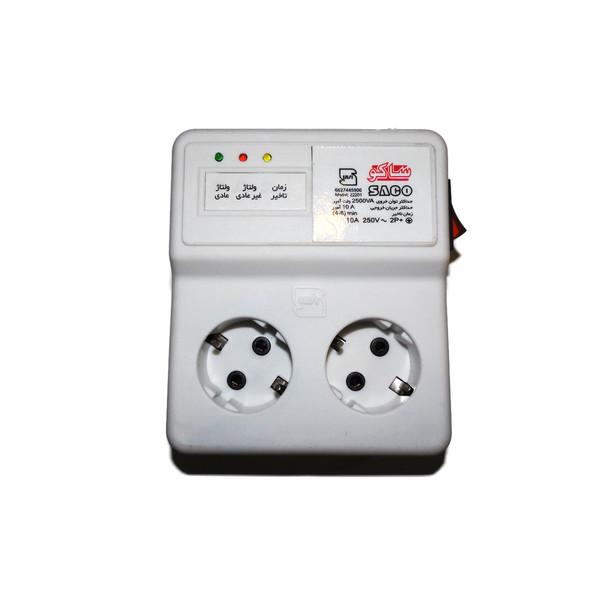 محافظ ولتاژ ساکو مدل 22201