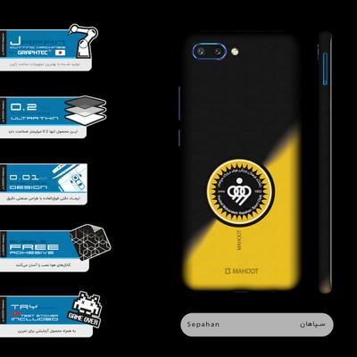 برچسب پوششی ماهوت مدل Sepahan-FC-FullSkin  مناسب برای گوشی موبایل آنر 10