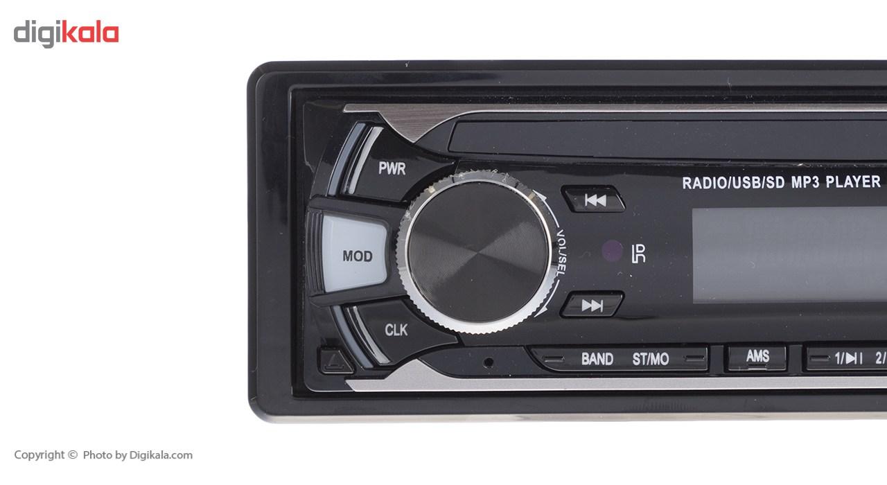 پخش خودرو مکسیدر مدل MX-DL2719S