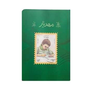 کتاب مهدیار اثر فاطمه مسعودی انتشارات کتابک