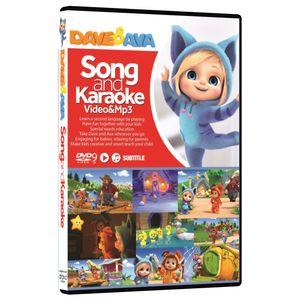 فیلم آموزش زبان انگلیسی Dave and Ava Song انتشارات نرم افزاری افرند