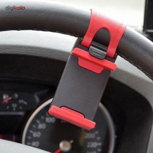 پایه نگهدارنده گوشی روی فرمان خودرو main 1 4