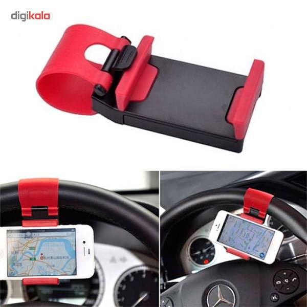 پایه نگهدارنده گوشی روی فرمان خودرو main 1 8