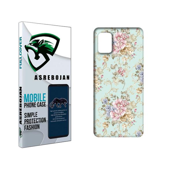 کاور عصر بوژان مدل گل کد 0129 مناسب برای گوشی موبایل سامسونگ galaxy a51