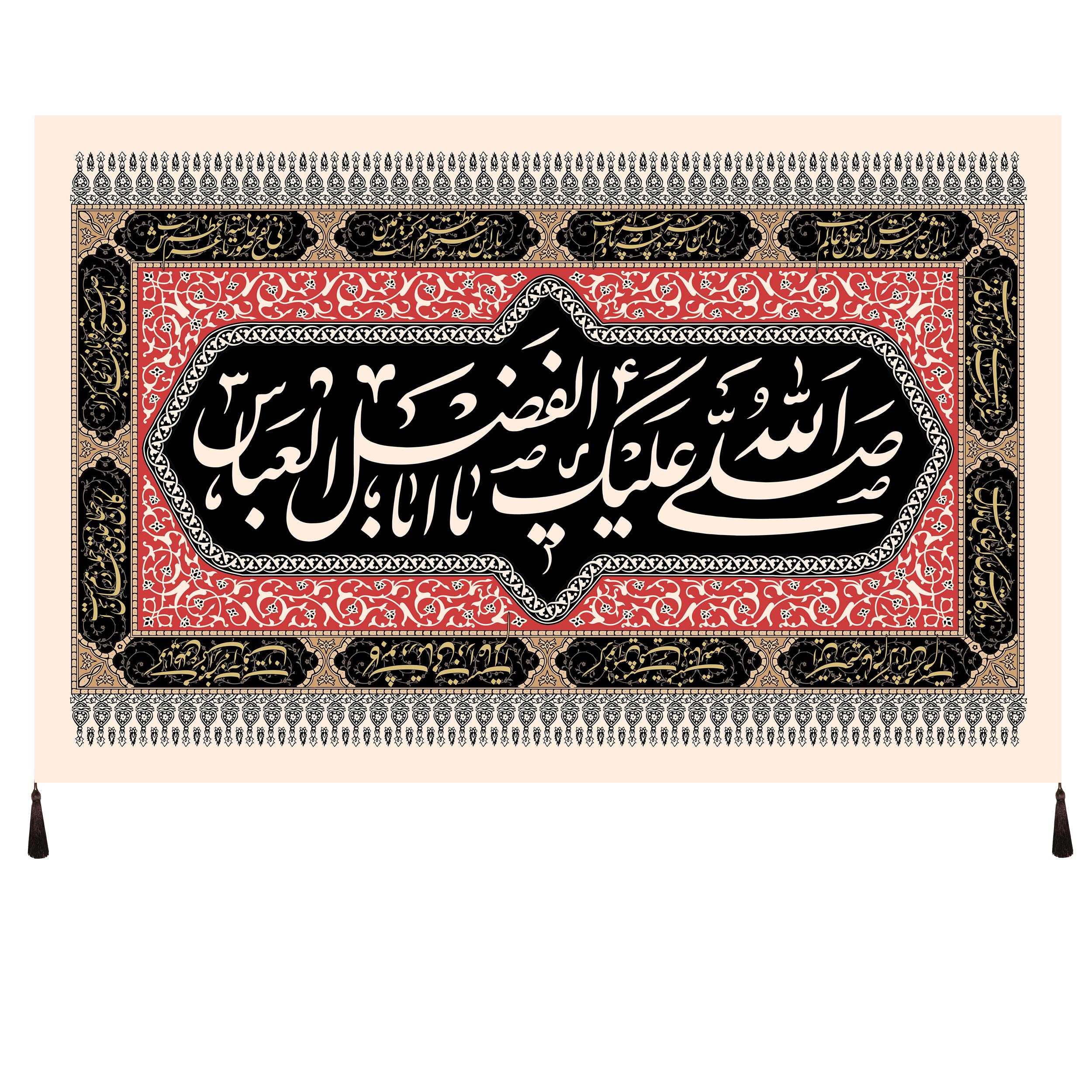 خرید                      پرچم طرح حضرت عباس علیه السلام کد 1120