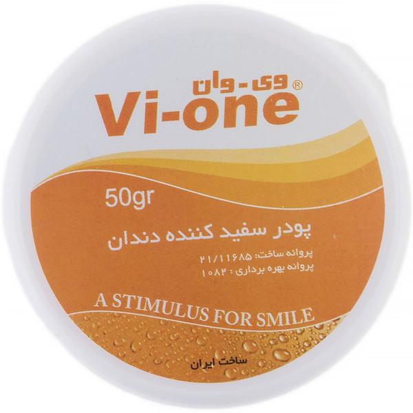 پودر سفید کننده دندان وی وان مدل Orange حجم 50 گرم