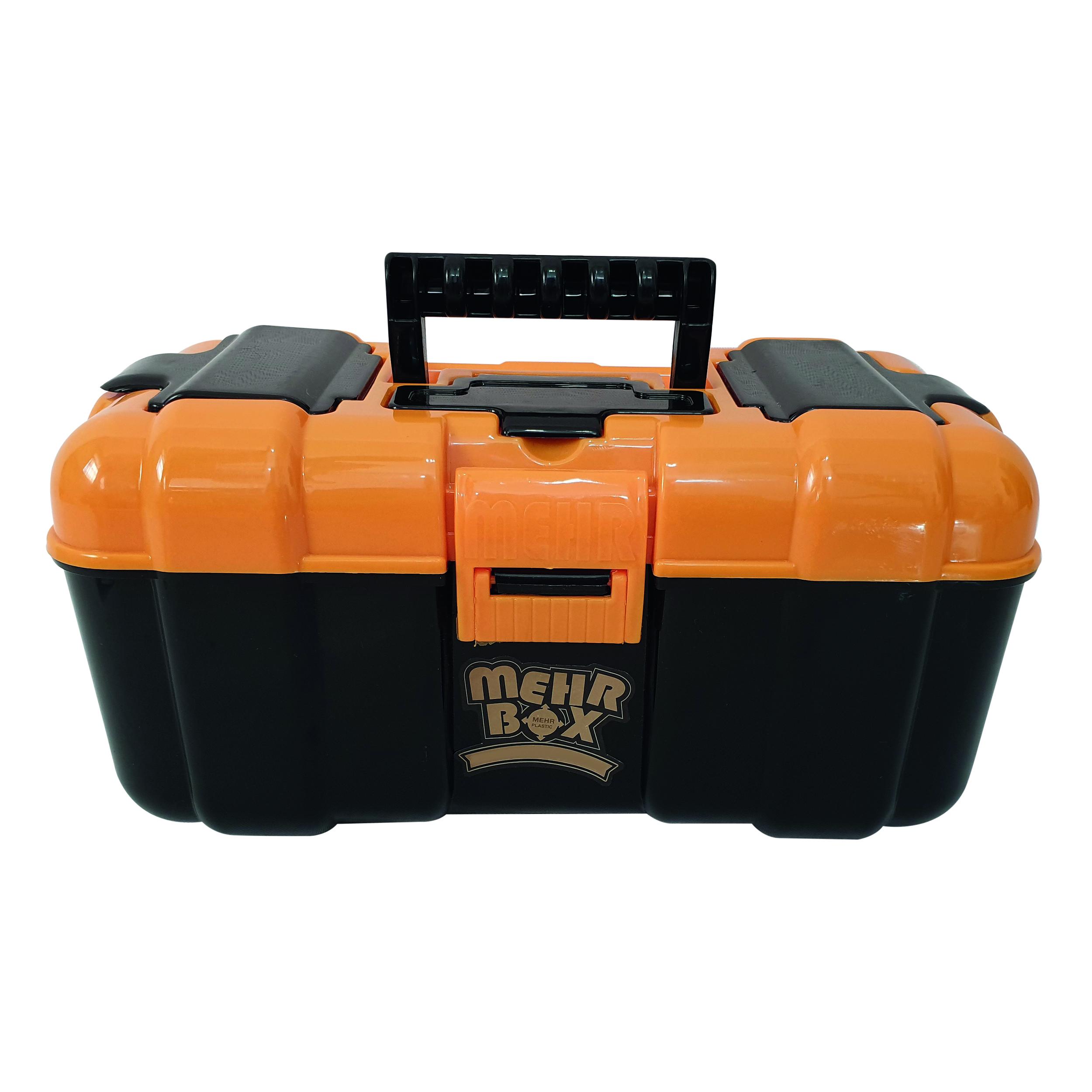 جعبه ابزار مهر مدل H14