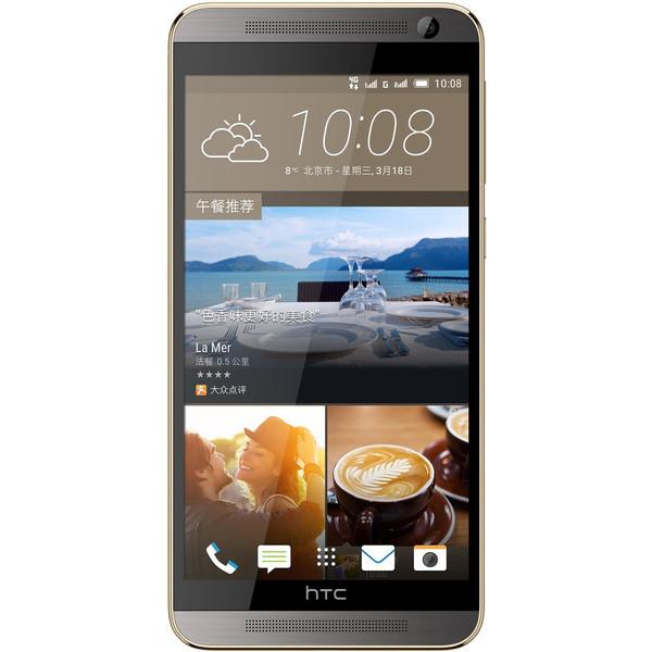 گوشی موبایل اچ تی سی مدل One E9 Plus دو سیم کارت ظرفیت 32 گیگابایت