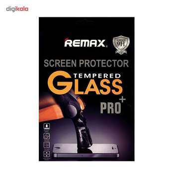 محافظ صفحه نمایش شیشه ای ریمکس مدل Pro Plus مناسب برای تبلت سامسونگ گلکسی Tab S 8.4 SM-T705