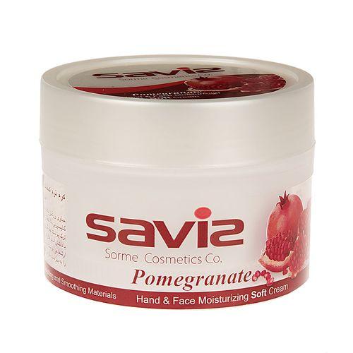 کرم مرطوب کننده ساویز مدل Pomegranate مقدار 180 گرم