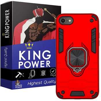 کاور کینگ پاور مدل ASH22 مناسب برای گوشی موبایل اپل iPhone 7/ 8