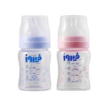 شیشه شیر فیروز مدل HRZ ظرفیت 150 میلی لیتر مجموعه 2 عددی