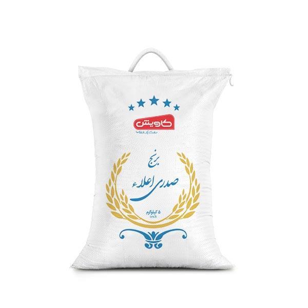 برنج صدری اعلاء کاویش - 5 کیلوگرم