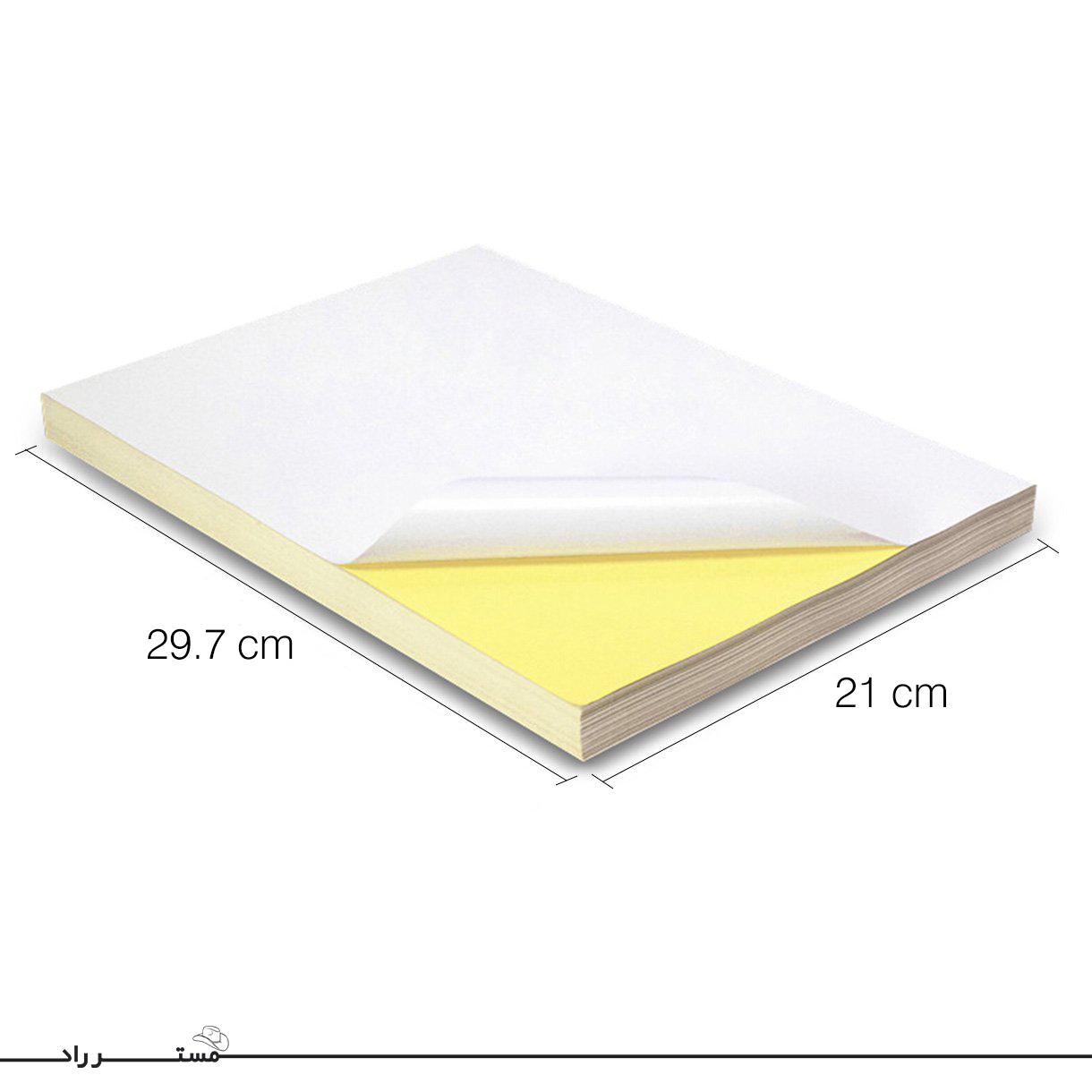 کاغذ چسب دار A4 مات FG کد 1362 بسته 20 عددی