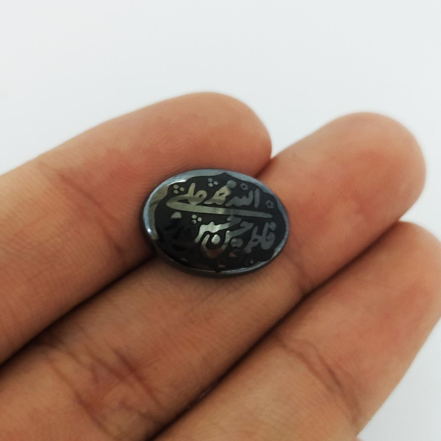 سنگ حدید سلین کالا مدلce-197