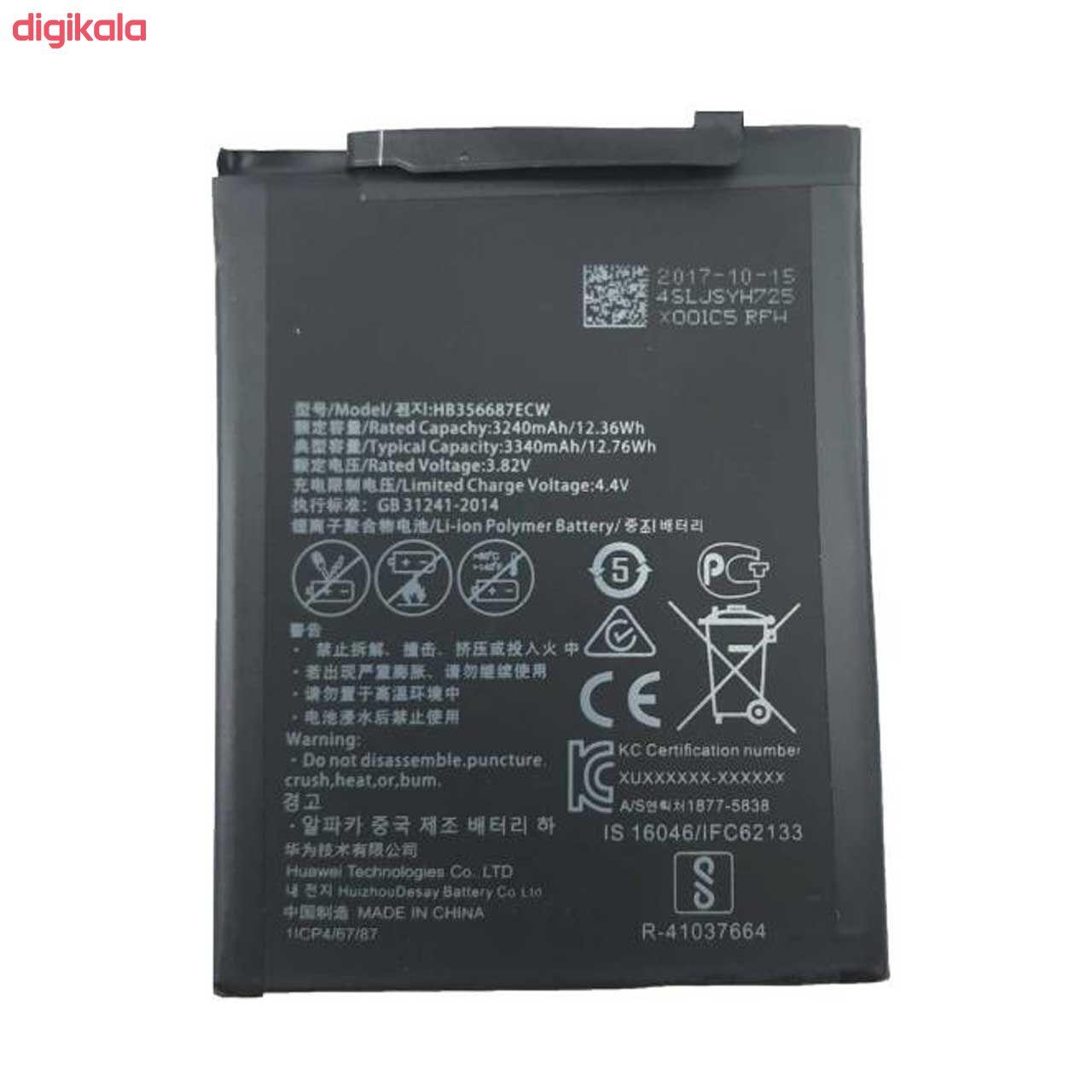 باتری موبایل مدل HB356687ECW ظرفیت 3340 میلی آمپر ساعت مناسب برای گوشی موبایل هوآوی NOVA 2 PLUS main 1 1