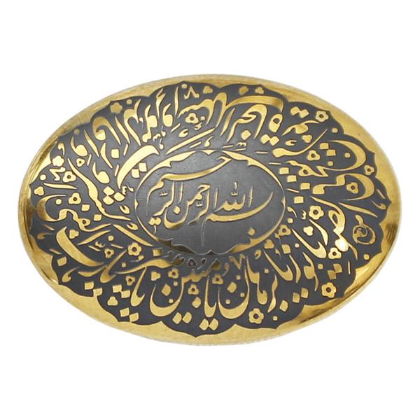 سنگ حدید حرز امام جواد (ع) کد 72480