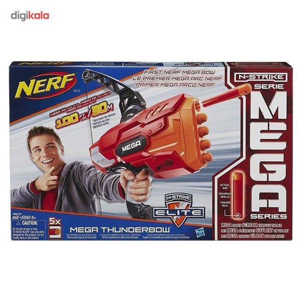 تفنگ نرف مدل Mega Thunderbow