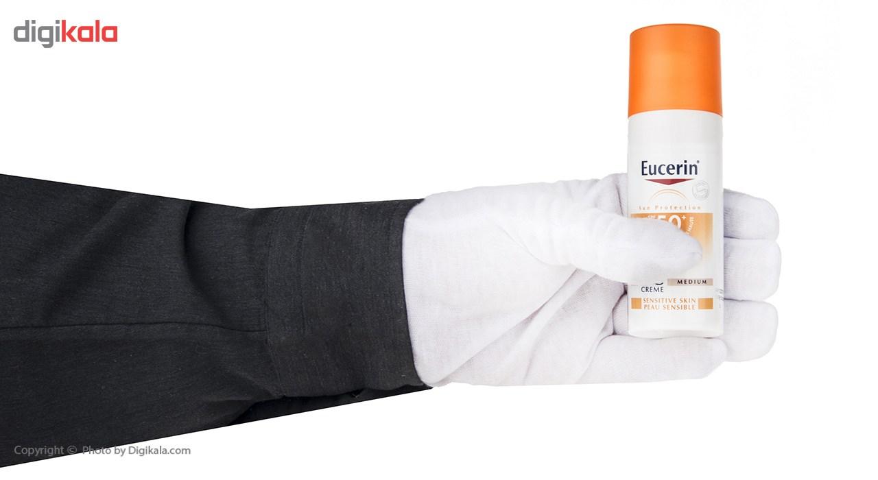 کرم ضد آفتاب رنگی اوسرین سری Sun Protection Spf50 حجم 50 میلی لیتر