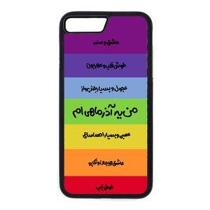 کاور کاردستی مدل آذر مناسب برای گوشی موبایل آیفون 7