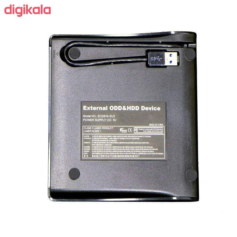 قاب تبدیل درایو DVD اینترنال به اکسترنال مدل 9.5 main 1 6