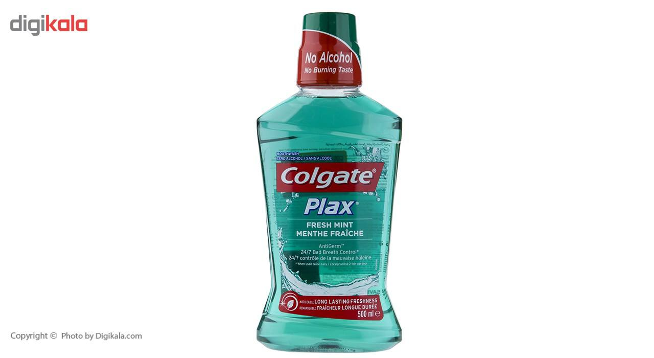 دهانشویه کلگیت سری Plax مدل Fresh Mint حجم 500 میلی لیتر  Colgate Plax Fresh Mint Mouth Wash 500ml