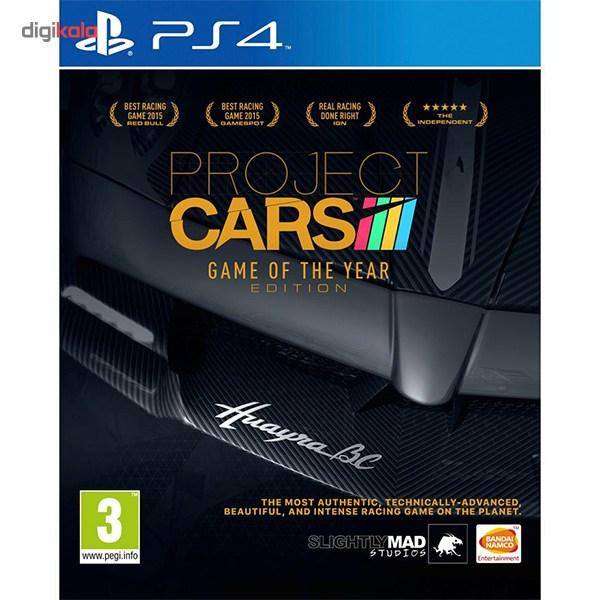 بازی Project Cars نسخهی Game Of The Year Edition مخصوص PS4
