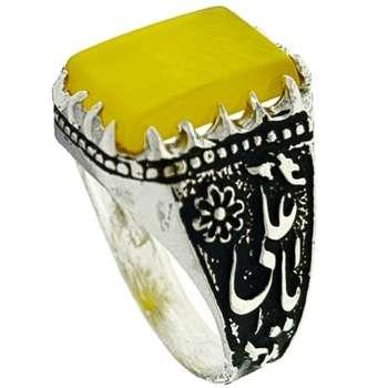 انگشتر نقره مردانه مدل یا علی کد PA22