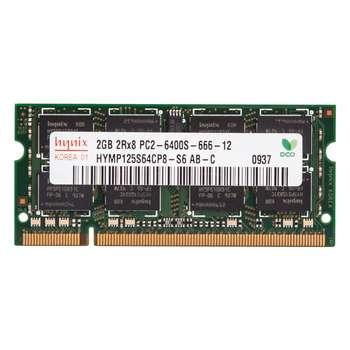 رم لپ تاپ هاینیکس مدل DDR2 6400s MHz ظرفیت 2 گیگابایت