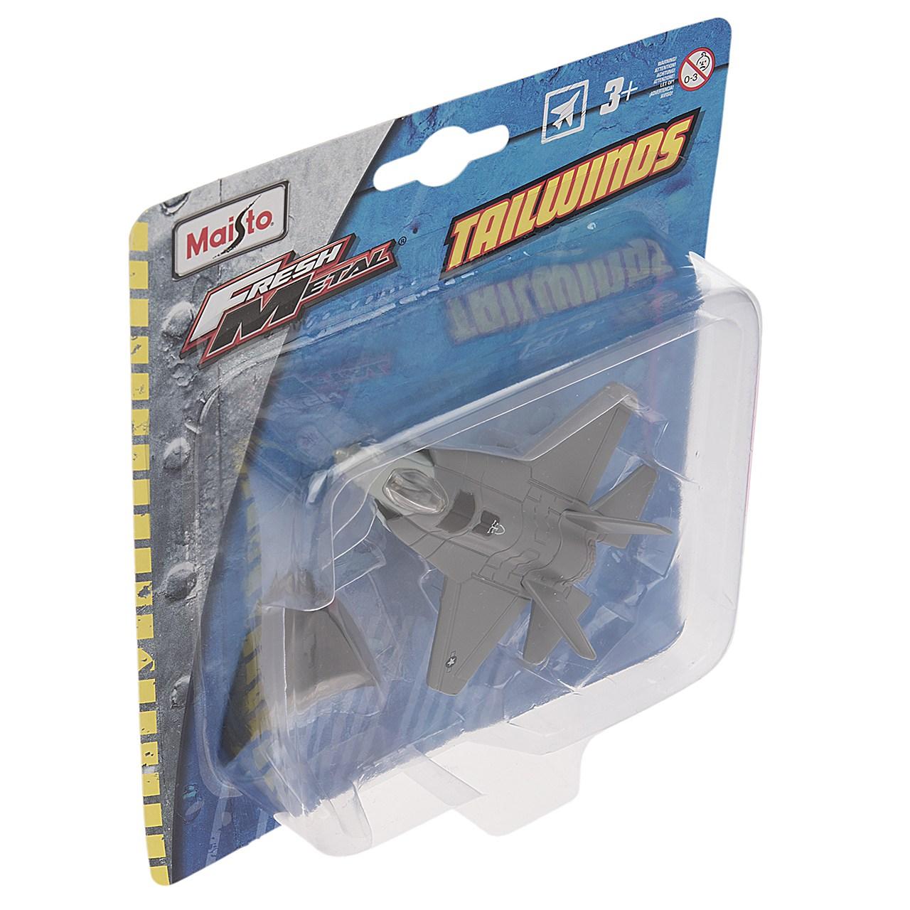 هواپیما مایستو مدل F-35 Lightning II