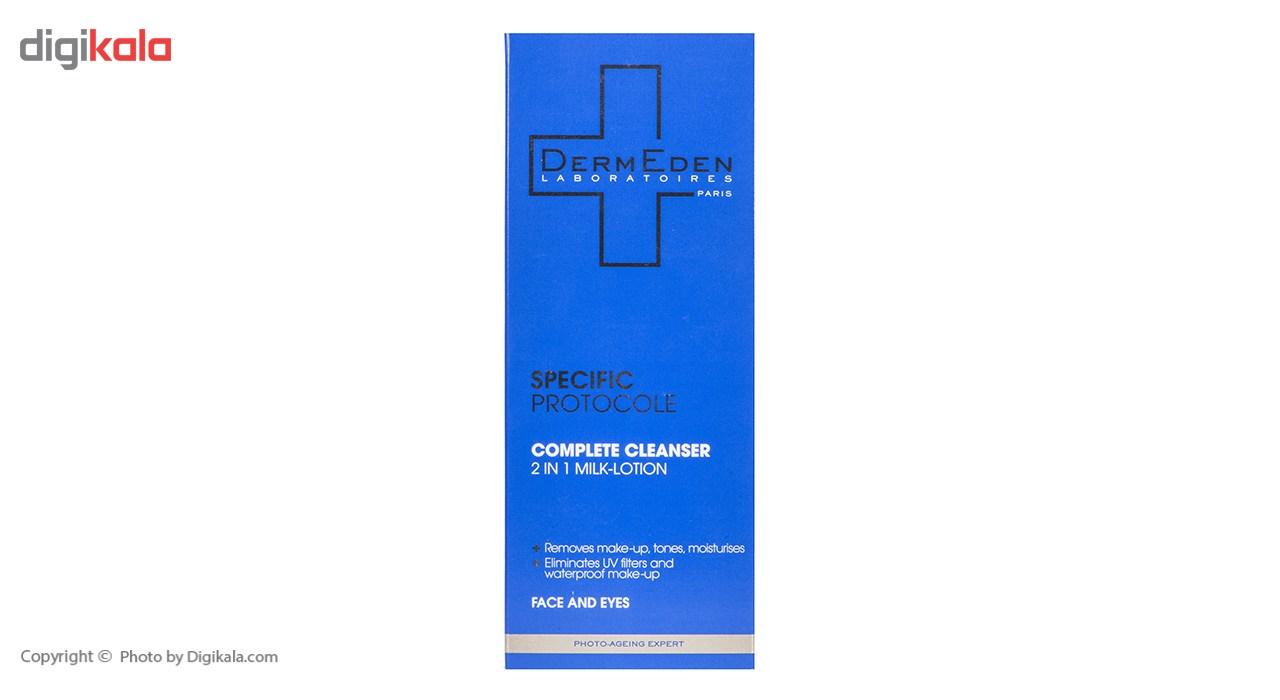 لوسیون پاک کننده صورت درمدن سری Specific Protocole مدل Complete Cleanser 2 In 1 حجم 150 میلی لیتر