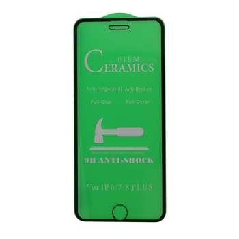 محافظ صفحه نمایش مدل CF مناسب برای گوشی موبایل اپل Iphone 6/7/8