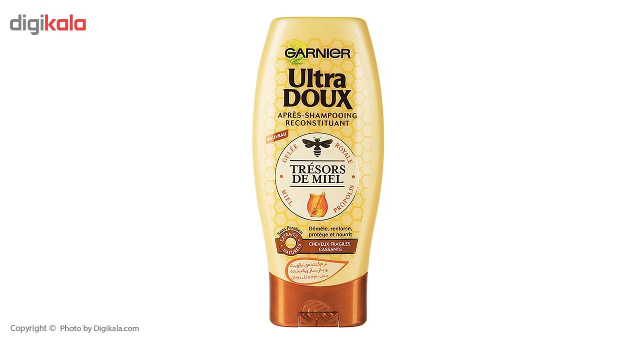 پک شامپو و نرم کننده گارنیه سری Ultra Doux مدل Honey حجم 250 ملی لیتر main 1 3
