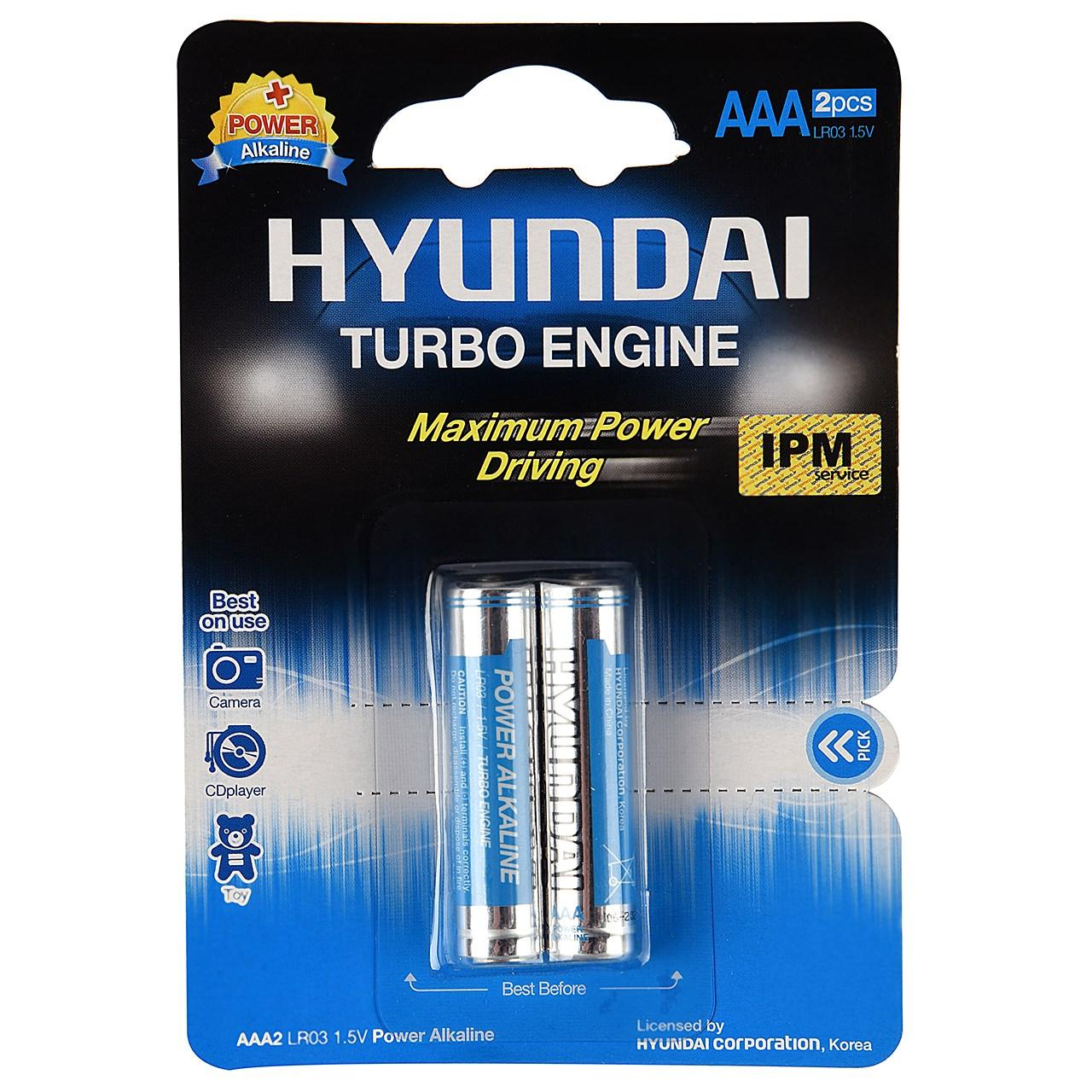 باتری نیم قلمی هیوندای مدل Power Alkaline بسنه 2 عددی