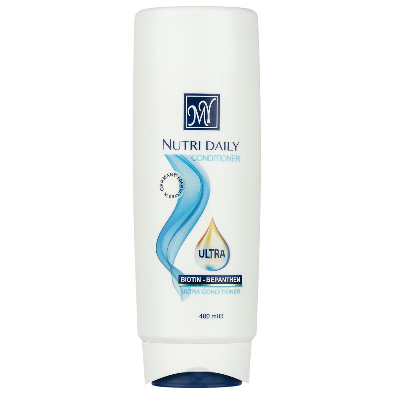 قیمت نرم کننده مای مدل Nutri Daily حجم 400 میلی لیتر
