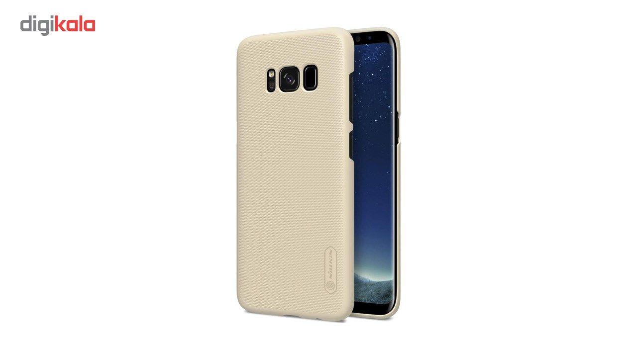 کاور نیلکین مدل Super Frosted Shield مناسب برای گوشی موبایل سامسونگ Galaxy S8 main 1 19