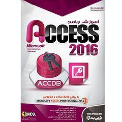 نرم افزار آموزش جامع Microsoft Access 2016 نشر نوین پندار