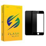 محافظ صفحه نمایش فلش مدل +HD مناسب برای گوشی موبایل اپل iPhone 7
