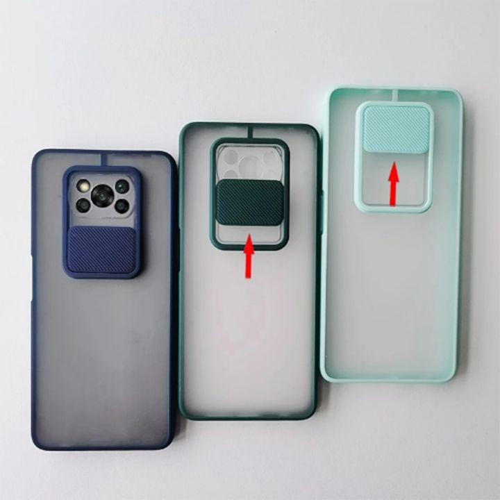 کاور مدل PHSFRM مناسب برای گوشی موبایل شیائومی Poco X3 NFC thumb 2 2