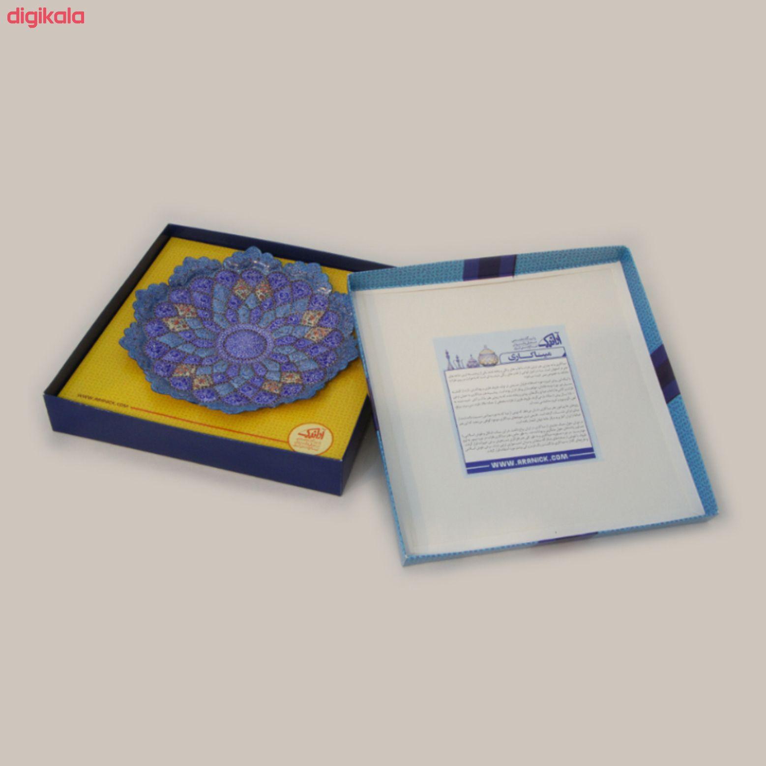 بشقاب مینا کاری گرد  رنگ آبی طرح اسلیمی مدل 1000100015 main 1 3