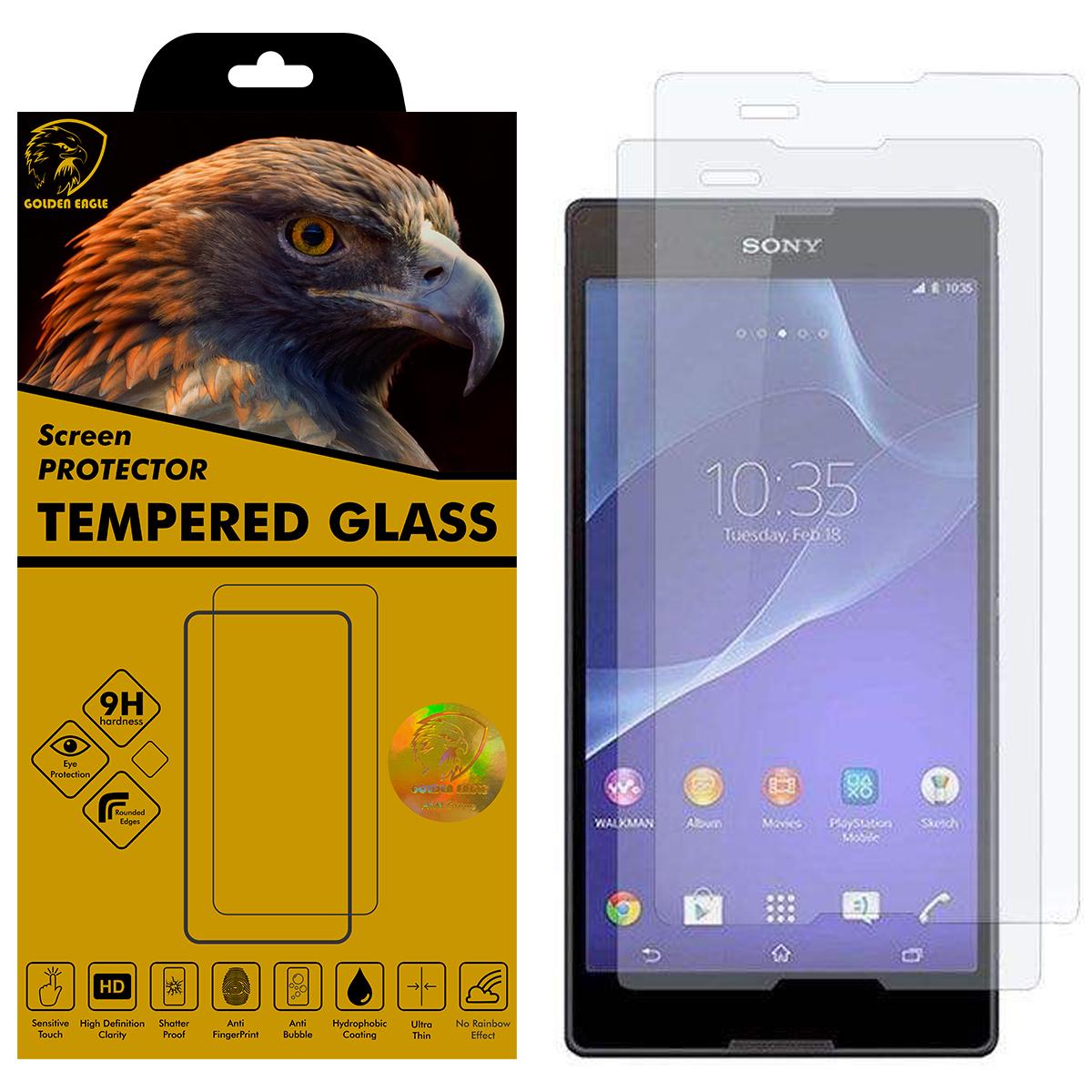 محافظ صفحه نمایش گلدن ایگل مدل GLC-X2 مناسب برای گوشی موبایل سونی Xperia T2 Ultra بسته دو عددی