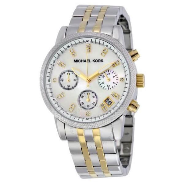 ساعت مچی عقربه ای زنانه مایکل کورس مدل 5057